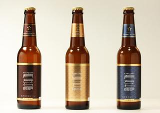 瓶ビールnewラベル84361090.jpg