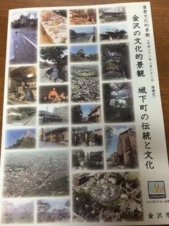 image-b6b98.jpg